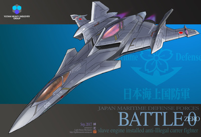 Battle_0_Fighter.jpg